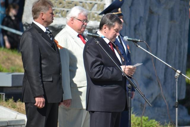 Поздравление мэра